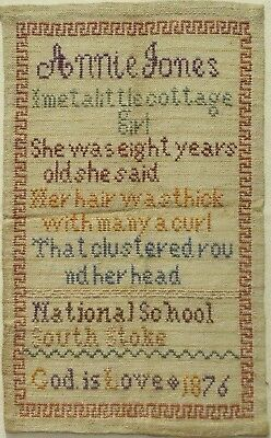 Small Late 19Th Century Verse National School Sampler By Annie Jones - 1876