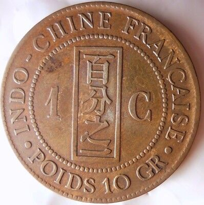 1887 FRENCH INDOCHINA CENTIME - AU - Excellent Hard to Find Rare Coin -Lot #D10