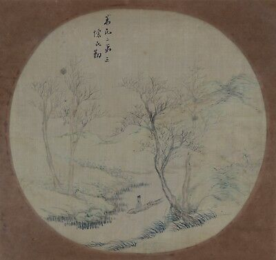 Antique Qing Chinese Round Fan Painting on Silk Man in Boat Signed Framed