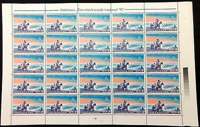 Romania 1992 Stamp Day, Post Rider, Horses MNH Complete Sheet #V5752