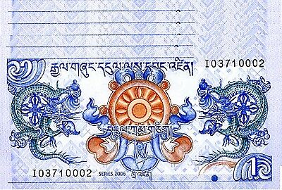 Bhutan 1 Ngultrum 2006 Unc Consecutive 5 Pcs Lot P 27