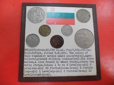 (7) World Coins of Bulgaria 1 2 5 10 Leva and 2 5 50 Stotink