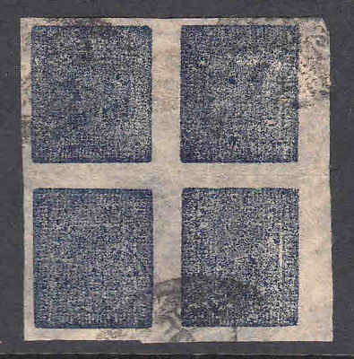 NEPAL BLOCK 4 TELEGRAPH CANCEL YOU IDENTIFY AND GRADE $$$$$$$ 99c NO RESERVE