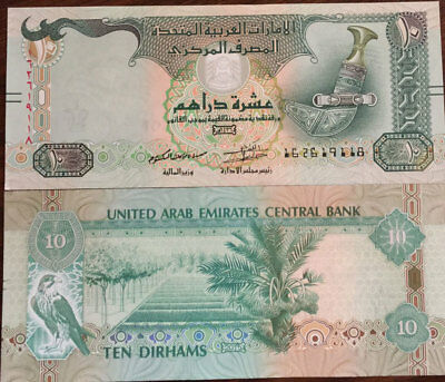 Uae United Arab Emirates 10 Dirhams 2015 P New Blind Visual Unc