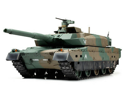56037 Tamiya R/C 1/16  TYPE 10  Main Battle Tank  Japanese JGSDF F-O Model Kit