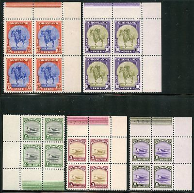 Greenland Pictorials Blocks Scott#10/18  Mint Never Hinged -Scott  Value $2000