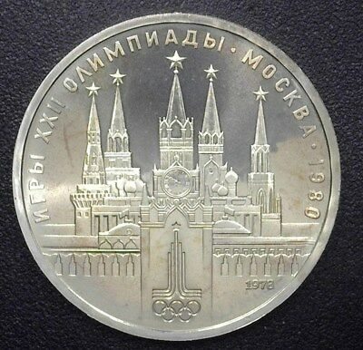 Russia 1978 Rouble -Moscow Kremlin- Exceptional Uncirculated Km#153.1