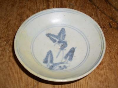 A Chinese Ming Porcelain Blue & White 10.3Cm Shallow Bowl, 16Th Or 17Th C., A.f.