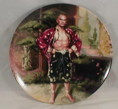 The King And I Plate Vintage 1985 Knowles Yul Brenner