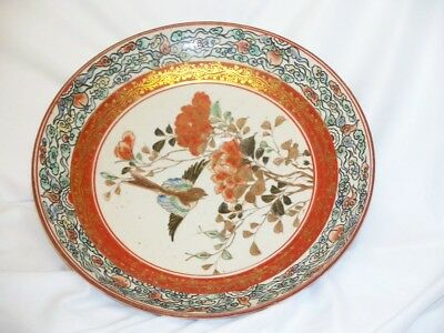 19th Century Japanese Bowl Dish Plate Painted Bird Flowers Gold Trim Red Rings