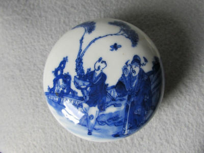 Hand Painted Chinese Porcelain Asian Cosmetic Box, Signed