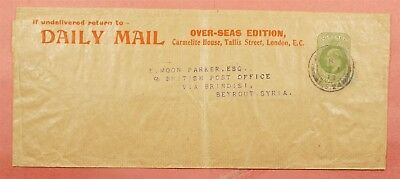 1913 Great Britain Daily Mail Advertising Newspaper Wrapper To Syria