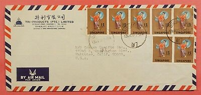 1970 Singapore Multi Franked Airmail Chemical Advertising To Usa