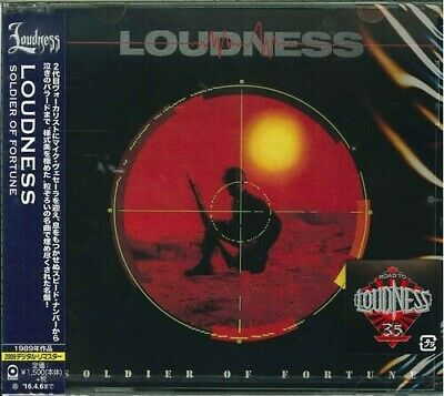 Loudness - Soldier Of Fortune [New CD] Japan - Import