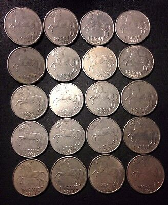 Vintage Norway Coin Lot - KRONE - ANIMAL TYPE - 20 Excellent Coins - Lot #D17
