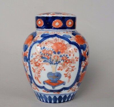 Antique Japanese Porcelain Imari Ginger Jar