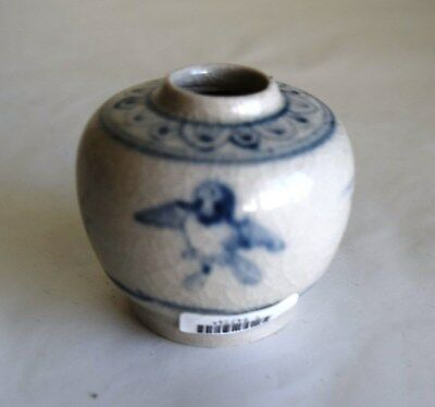 Hoi An - 15th Century - LARGE, PERFECT B/W Bird Vase/Jar, RARE Decoration 254