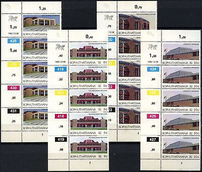 Bophuthatswana 1982 SG#96-9 Independence Anniv MNH Set Strips Of 5 #D64805