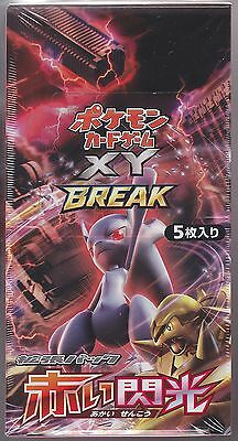 Pokemon Card XY BREAK Booster Red Flash Sealed Box XY8 1st Edition Japanese