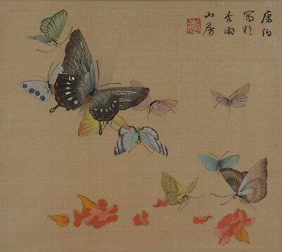 Vintage Chinese Watercolor Painting On Silk Butterflies Orange Flowers Signed