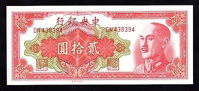 1948 Central Bank of China 20 Yuan P. 401 aUNC Note