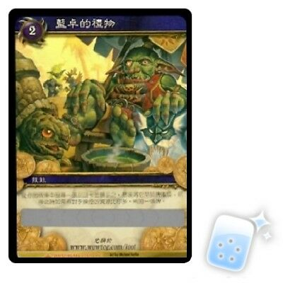 Landro's Gift (T.Chi ver)Loot card WORLD OF WARCRAFT NEW Wrathgate UNSCRATCHED