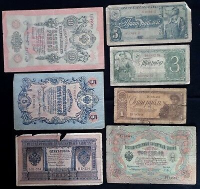 Russia USSR Lot of 7 Different Bank Notes 1, 3, 5 & 10 Rubles 1898 - 1938