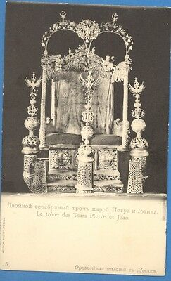 Russia Thron Tzars Petra And Ioanna # 5 Publisher Red Cross Vintage Pc. 1099