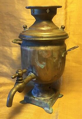 "Antique 7"" Russian Copper / Brass SAMOVAR w Tsar Stamp Marks"