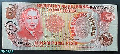 PHILIPPINES 50 Piso 100th Birthday of Pres. Osmena CRISP UNC Free Shipping