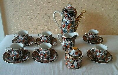 Vintage Imari 15 Piece Coffee Set, With Peacock Design and Gold Parts. Mint