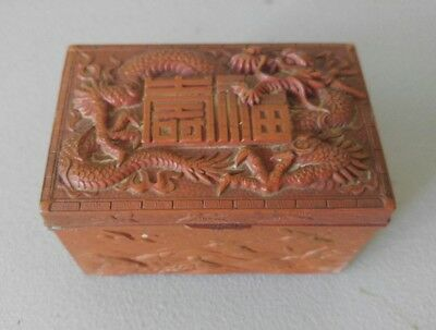 Antique Art Deco Asian Chinese Dragon Metal & Wood Hinged Box Japan