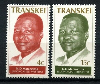 Transkei 1979 SG#52-3 Second State President MNH Set #D64876