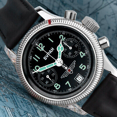 Poljot Buran 3133/65035758 Flieger Chronograph Russian Analog Watch Nos