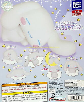 Sanrio Cinnamoroll Oyasumi Good Night Mascot, 5pcs - Takara Tomy ARTS , #3ok