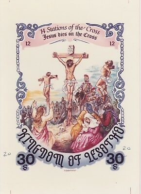Lesotho 7214 - 1986 EASTER STATIONS of the CROSS #12 CROMALIN PROOF - UNIQUE