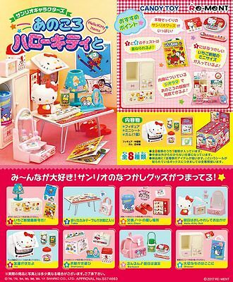 Sanrio Characters Atsu Hello Kitty and At Atonement Complete Box - Re-ment ,#2ok