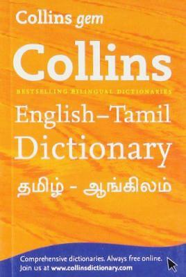 Collins Gem English-Tamil/Tamil-English Dictionary (Collins Gem) by    Paperback