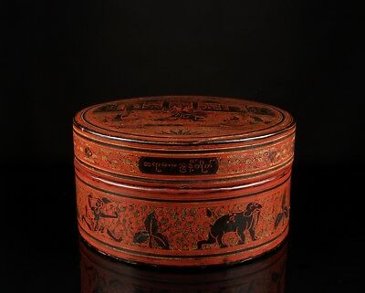 A 19th Century Burmese Lacquer Betel Box - Inscribed.