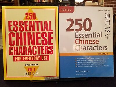 """250 Essential Chinese Characters""  Volumes 1 & 2 Complete Set Brand New Tuttle"