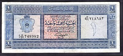 Libya: Bank Of Libya, 1 pound, (1963), 5C/31 748982, (Pick 30), GF+.