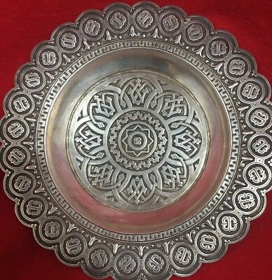 Collectible 1888 Russian Imperial Romanov Period Silver Plate A.P 84