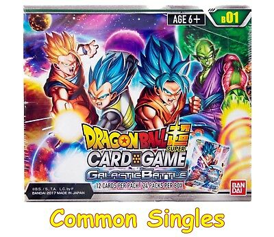 Dragon Ball Super Trading Card Game - Galactic Battle - Commons