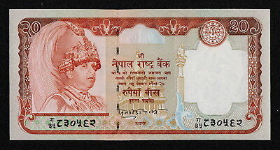 NEPAL (P47b) 20 Rupees ND(2005) UNC Two words above signature