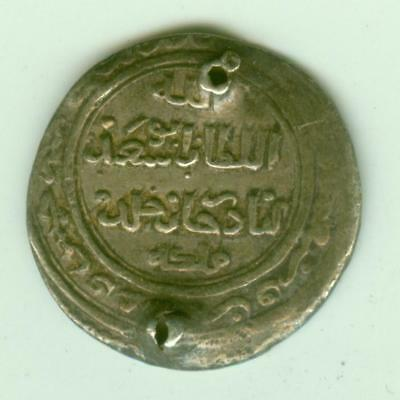 Middle Eastern Silver Coin-Lot E20