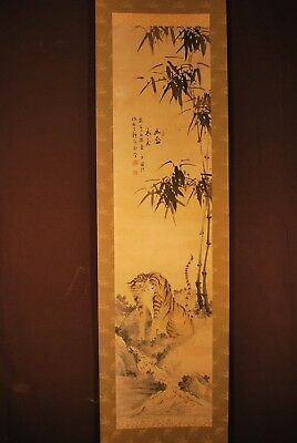 ANTIQUE JAPANESE HAND PAINTED EDO ERA TIGER SCROLL / Over 150 Years Old