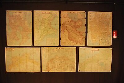7 VINTAGE 1917 - 1933 JAPANESE TOURIST MAPS / Fold ups / 15 x 21 Inches