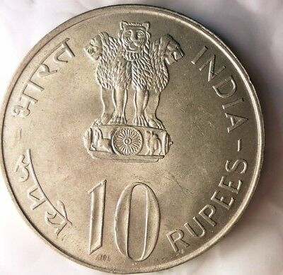 1972 INDIA 10 RUPEES - AU - High Quality Silver Crown Coin - Lot #J12