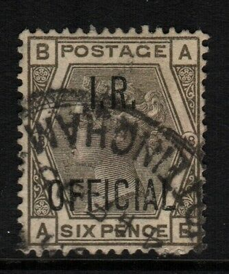 ~ Great Britain, Used, O6, Nice Centering