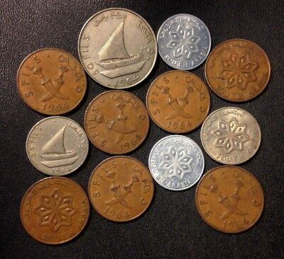 Old SOUTH Arabia Coin Lot - 1964- 12 VERY RARE Islamic Coins - Lot #J12